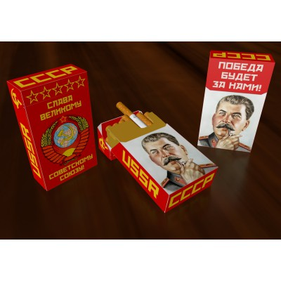 Футляр для сигарет - СССР - ПОБЕДА БУДЕТ ЗА НАМИ!