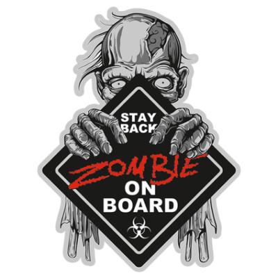 Наклейка Zombie On Board