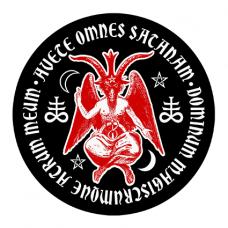 Наклейка Baphomet