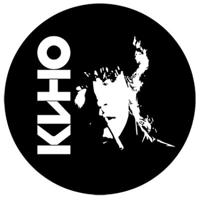 Наклейка Кино Цой